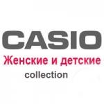 Часы Casio женские и детские
