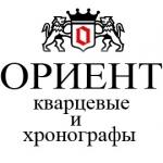 Часы Orient кварцевые и хронографы