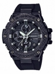 Часы G-Shock GST-B100X-1A