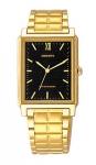 Часы Orient женские QBCH001B