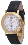 Часы Romanoff Петр I 8215/10861BL