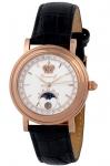 Часы Romanoff 8215/10831LBL
