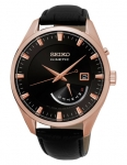 Часы Seiko CS Dress  SRN078P1