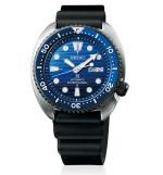 Часы Seiko Prospex SRPC91K1S