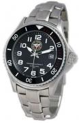 Часы Спецназ Профессионал МЧС С1050211-8215