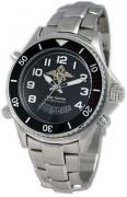 Часы Спецназ Профессионал С1050221-205