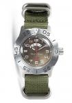 Часы Восток Командирские 350755 К-35