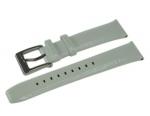 Ремешок для часов DKNY NY4329