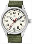 Часы Спецназ Атака С2861316-2115-09