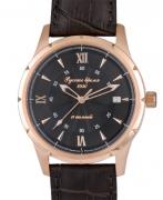 Часы Полет Русское Время 86059612