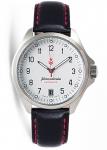 Часы Восток Командирские 340766
