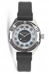 Часы Восток Амфибия 670927