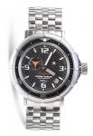 Часы Восток AMFIBIA TURBINA 230700
