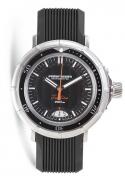 Часы Восток AMFIBIA TURBINA 230701
