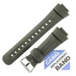 Ремешок для часов Casio G-2900F-3V