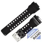 Ремешок для часов Casio G-8900A-1
