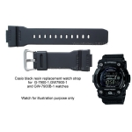 Ремешок для часов Casio GW-7900