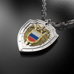 Серебряный амулет ФСО РОССИИ (серебро 925 пробы)