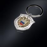 Серебряный брелок ФСО РОССИИ (серебро 925 пробы)