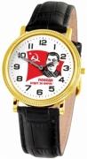 Часы наручные Слава кварцевые 1019519/1L22