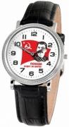 Часы наручные Слава кварцевые 1011519/1L22