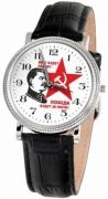 Часы наручные Слава кварцевые 1011521/1L22