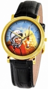 Часы наручные Слава кварцевые 1019543/1L22