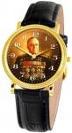 Часы наручные Слава кварцевые 1019562/1L22