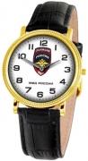 Часы наручные Слава кварцевые 1019595/1L22