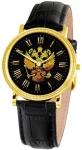 Часы наручные Слава кварцевые 1019598/1L22