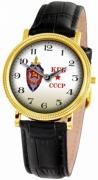 Часы наручные Слава кварцевые 1019601/1L22