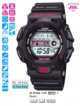 Ремешок для часов Casio G-9100 (10270945)